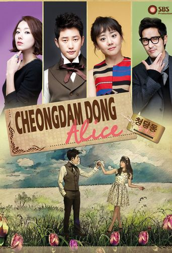 Watch Cheongdam-dong Alice