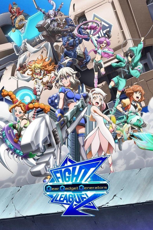 Fight League: Gear Gadget Generators Poster