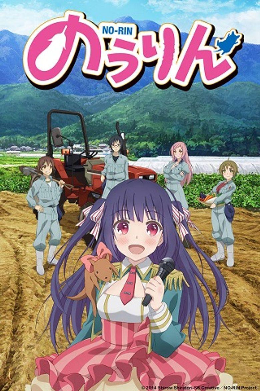 No-Rin Poster