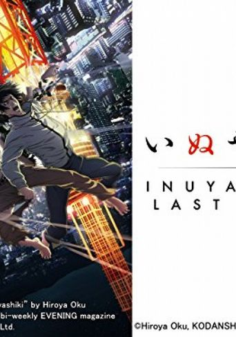 Inuyashiki Last Hero Poster