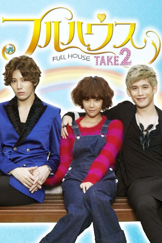 Full House Take 2 Poster