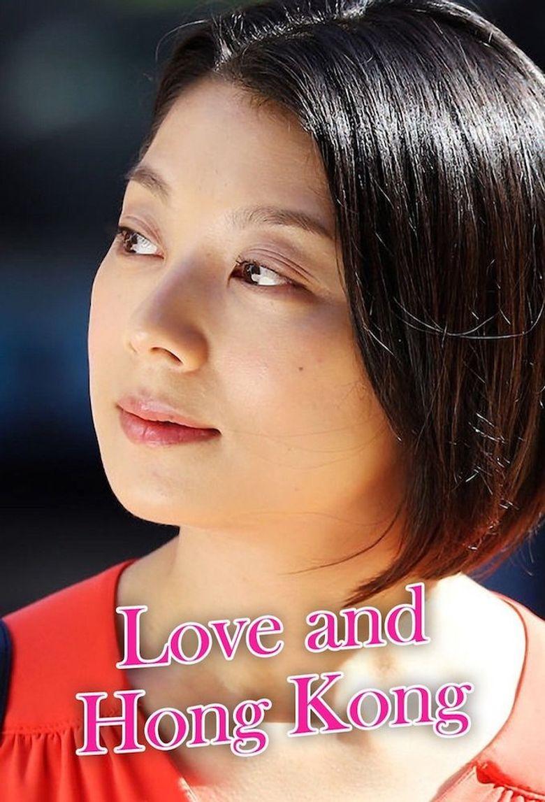 Love and Hong Kong Poster