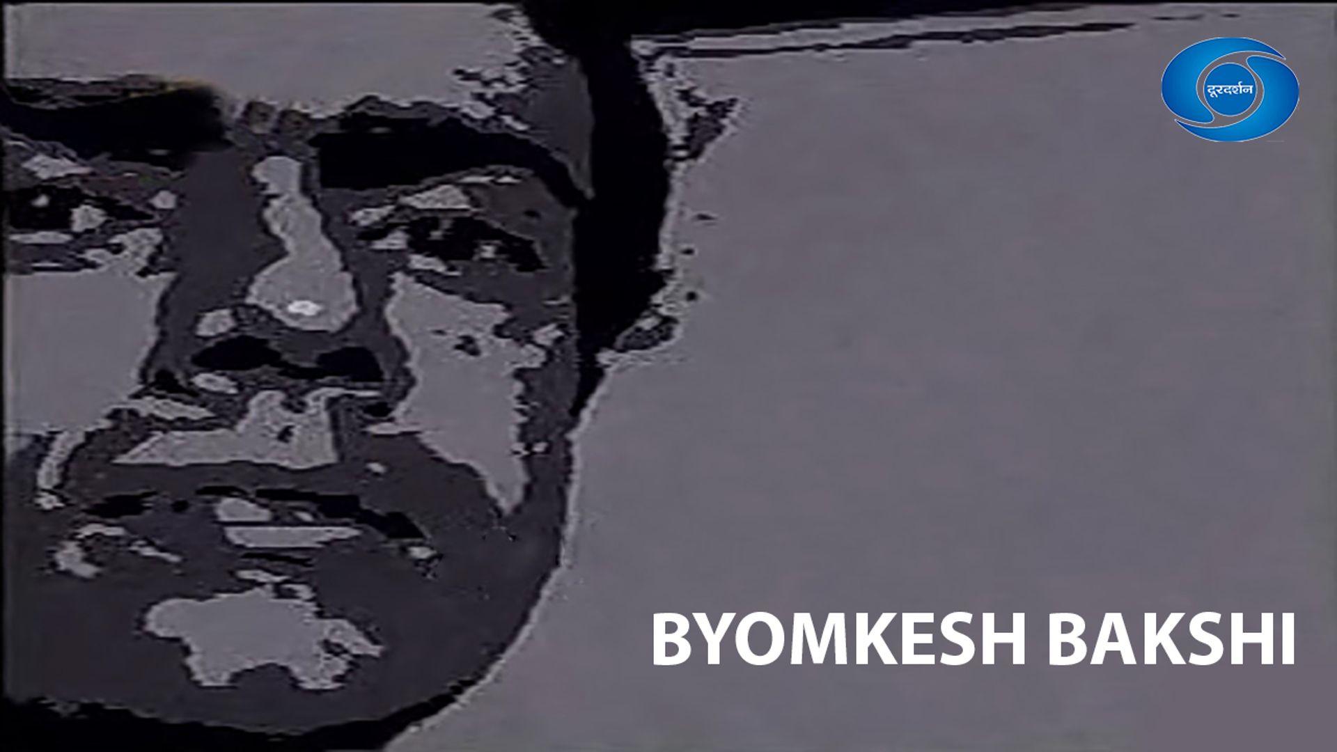 Season 02, Episode 01 Aadim Shatru (Part 1)