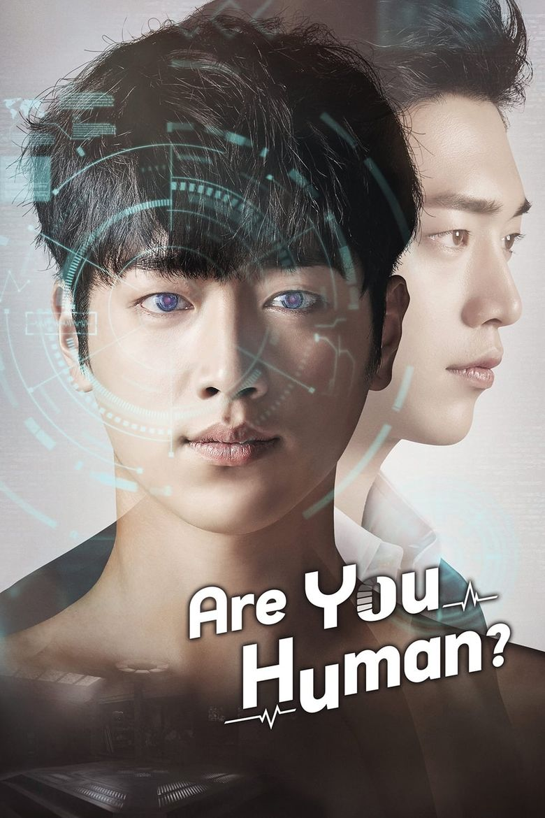 Are You Human? Poster