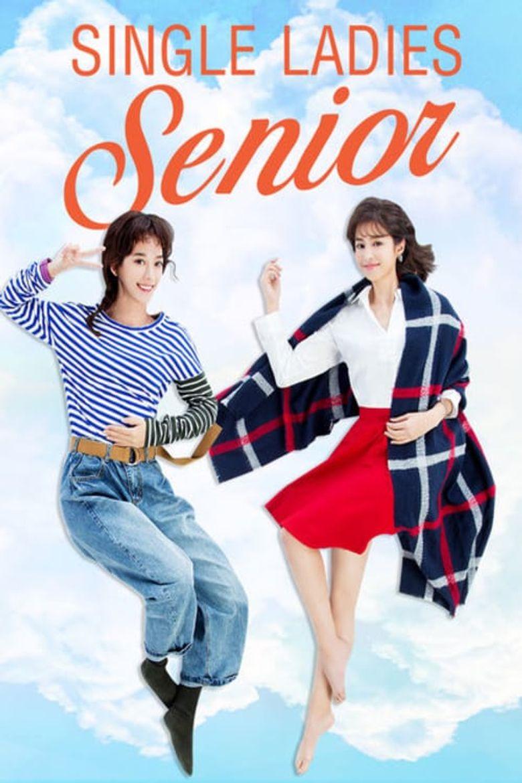 Single Ladies Senior Poster