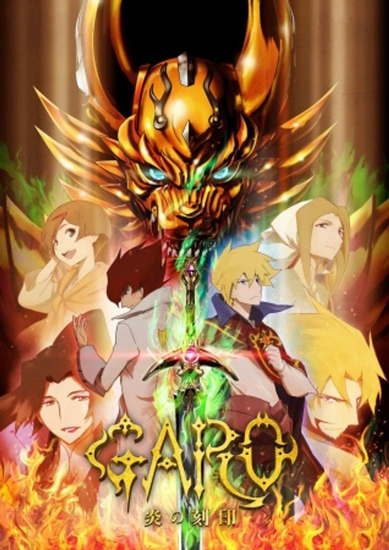 Garo: The Animation Poster