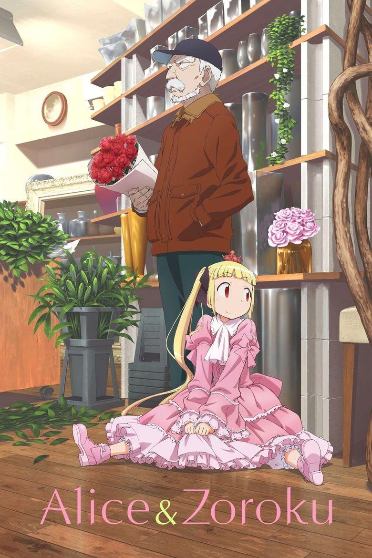 Alice & Zoroku Poster