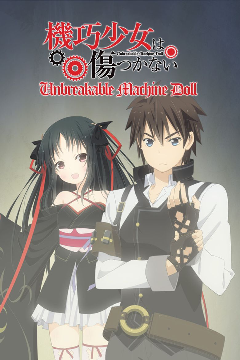Unbreakable Machine-Doll Poster