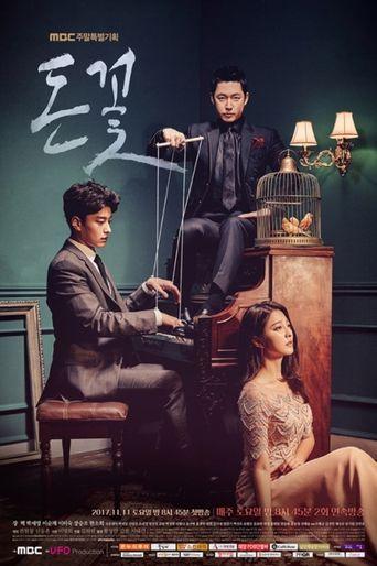 Money Flower Poster