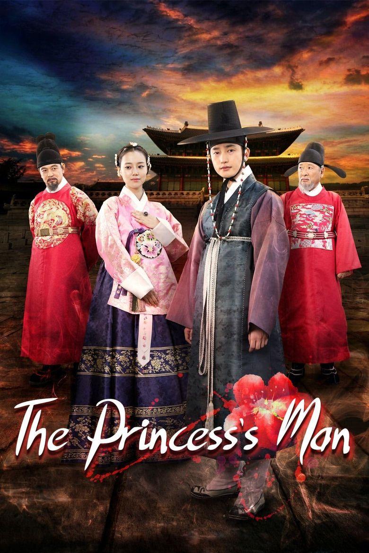 The Princess' Man Poster