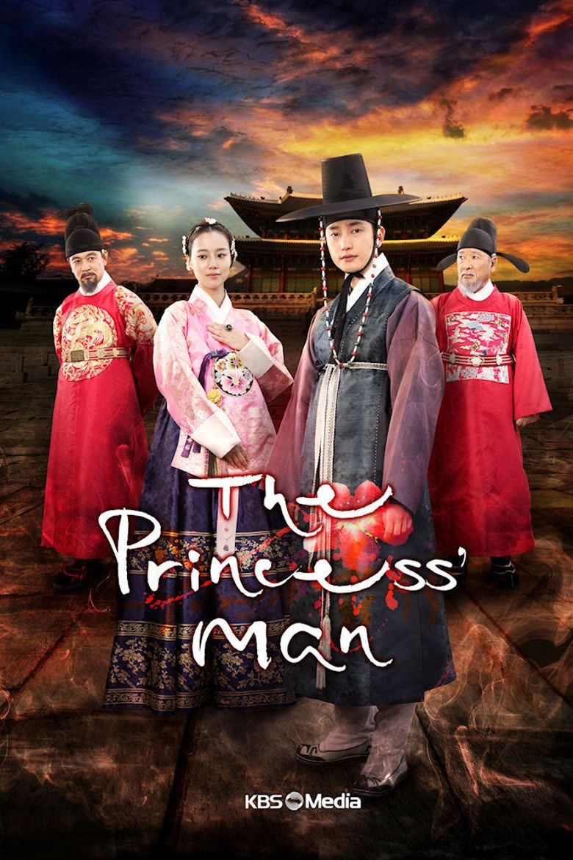 Watch The Princess' Man