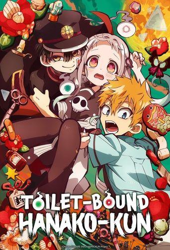 Toilet-Bound Hanako-kun Poster