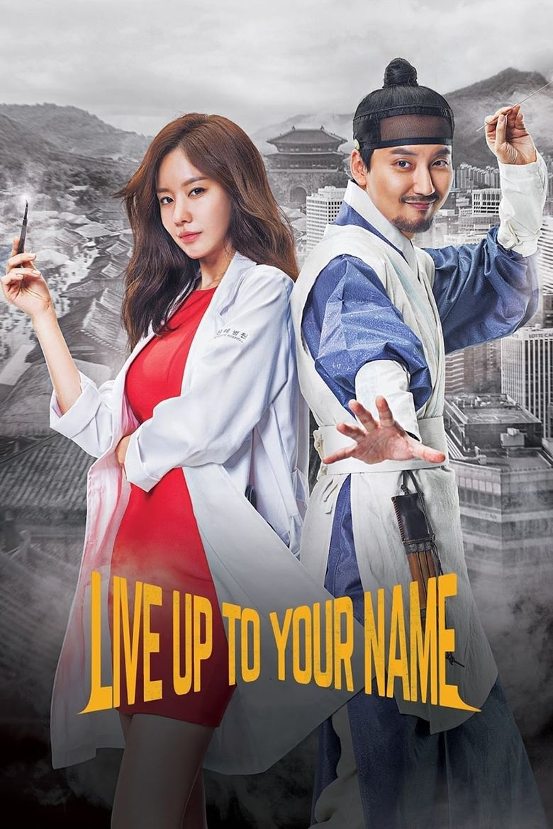Live Up To Your Name Poster