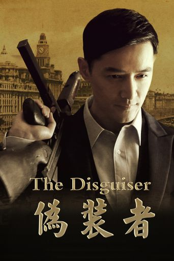 The Disguiser Poster