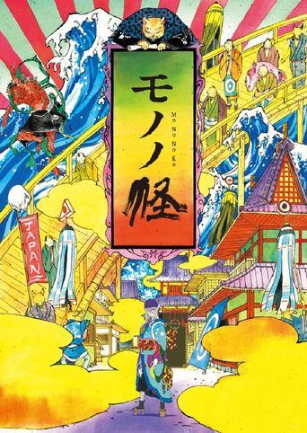 Mononoke Poster