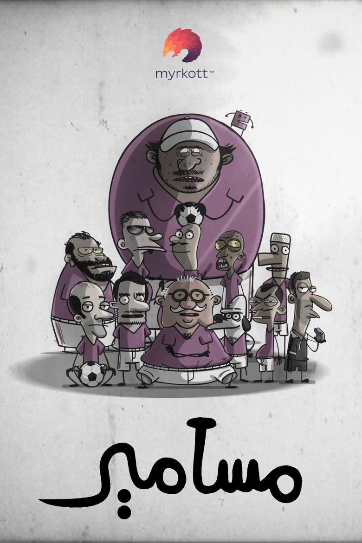 Masameer Poster