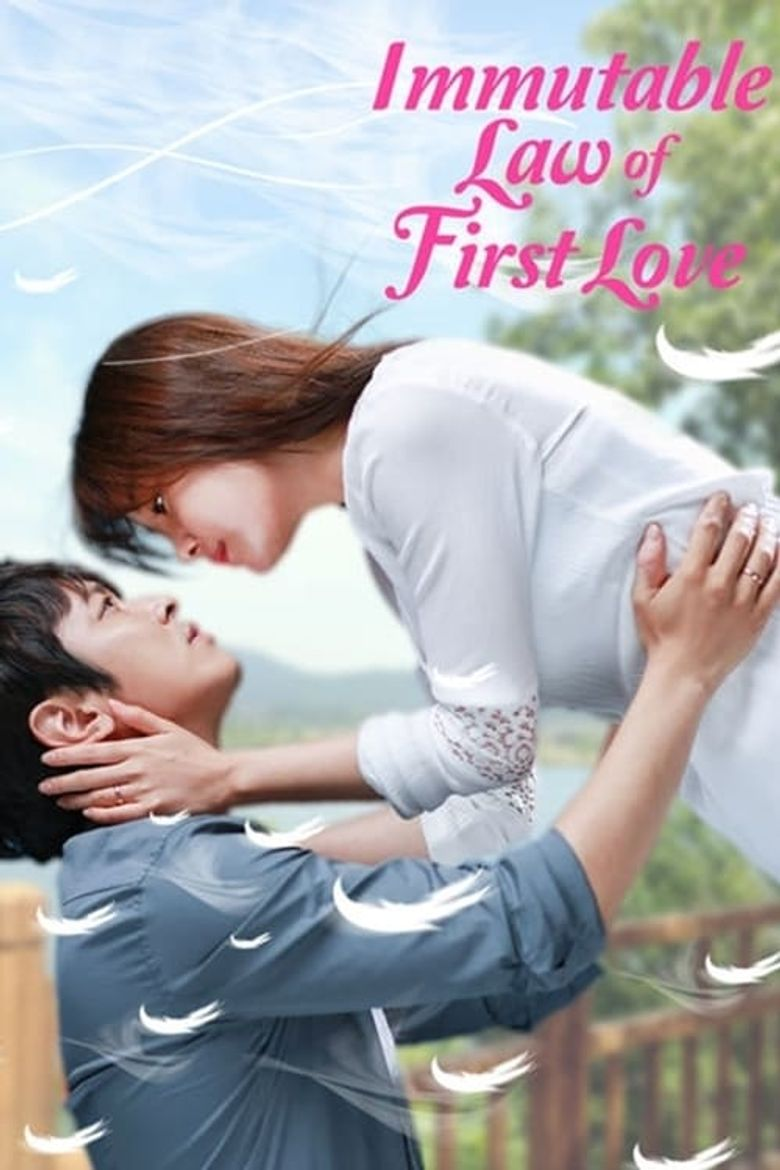 Immutable Law of First Love Poster