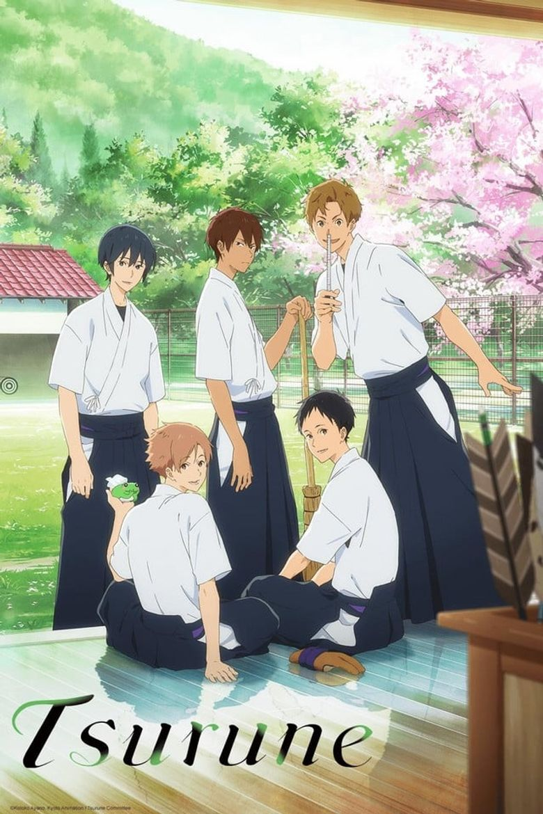 Tsurune: Kazemai High School Kyudo Club Poster
