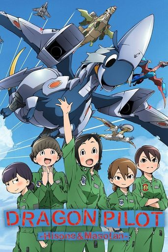 Dragon Pilot: Hisone and Masotan Poster