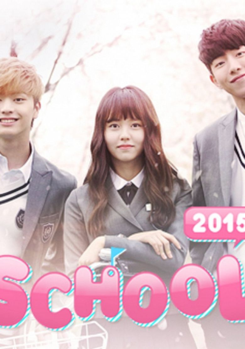Watch School 2015