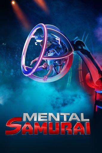 Mental Samurai Poster