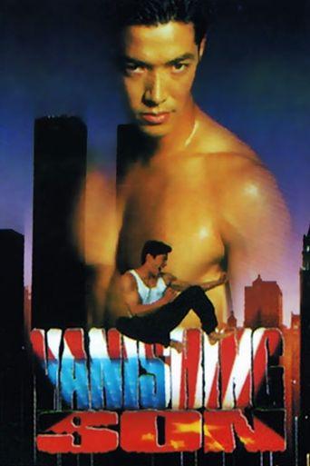 Vanishing Son Poster