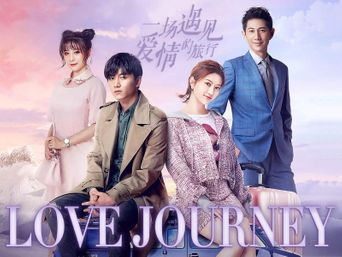 Love Journey Poster