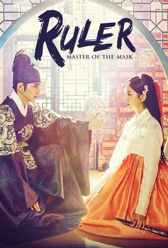 Ruler: Master of the Mask Poster