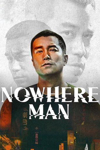 Nowhere Man Poster