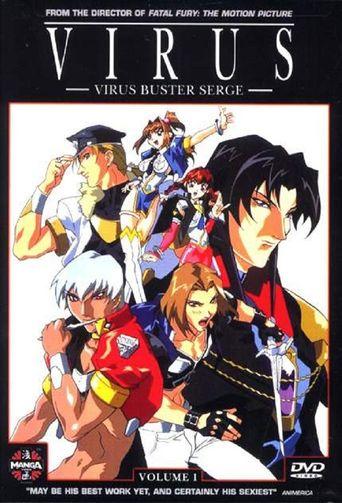 Virus Buster Serge Poster