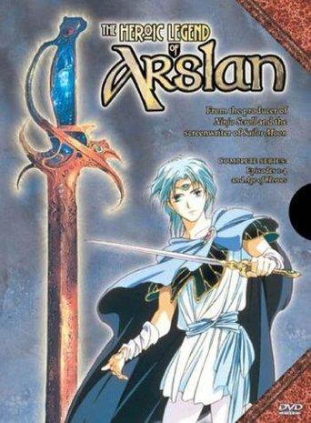 The Heroic Legend of Arislan Poster