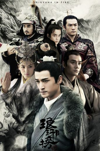 Watch Nirvana in Fire
