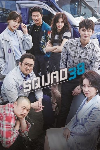 Squad 38 Poster