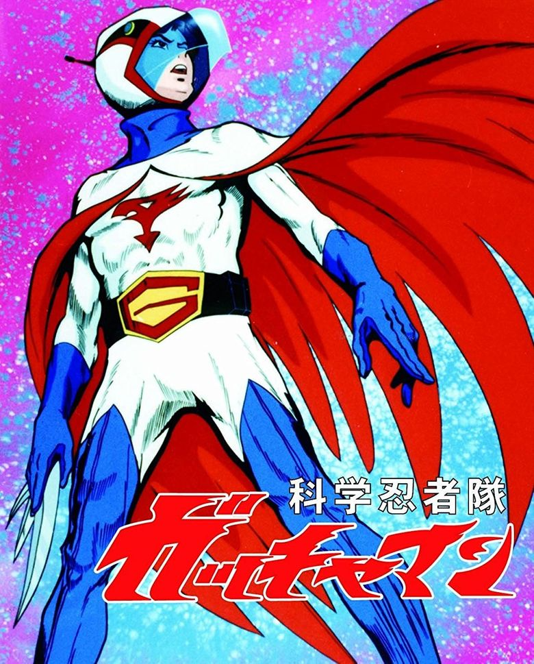 Science Ninja Team Gatchaman Poster