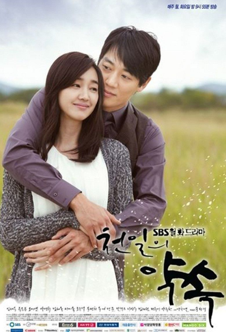 A Thousand Days' Promise Poster