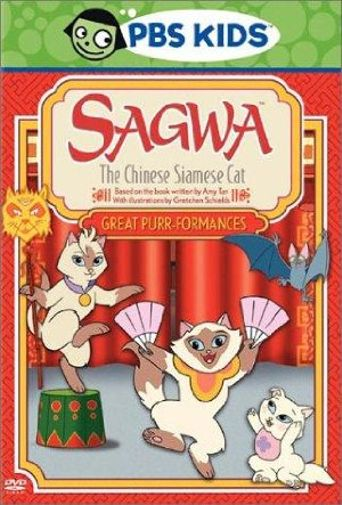 Sagwa The Chinese Siamese Cat Poster