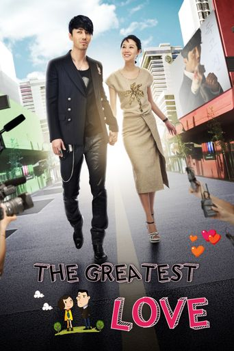 The Greatest Love Poster