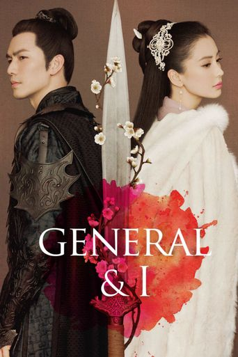 General and I Poster