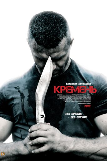 KREMEN Poster