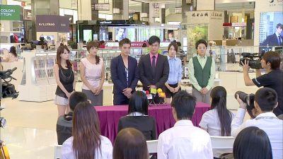 Watch SHOW TITLE Season 01 Episode 01 我喜歡秦子奇?