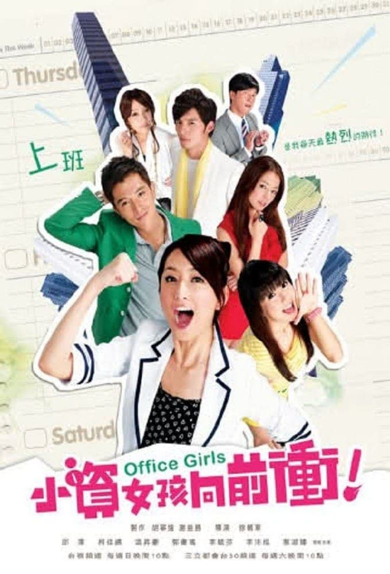 Watch Office Girls