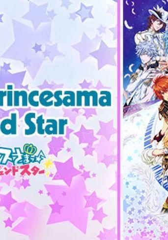 Watch Utano Princesama Legend Star