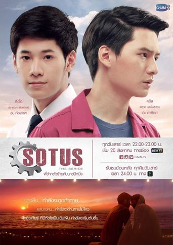 SOTUS The Series Poster