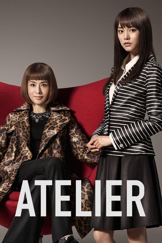 Atelier Poster