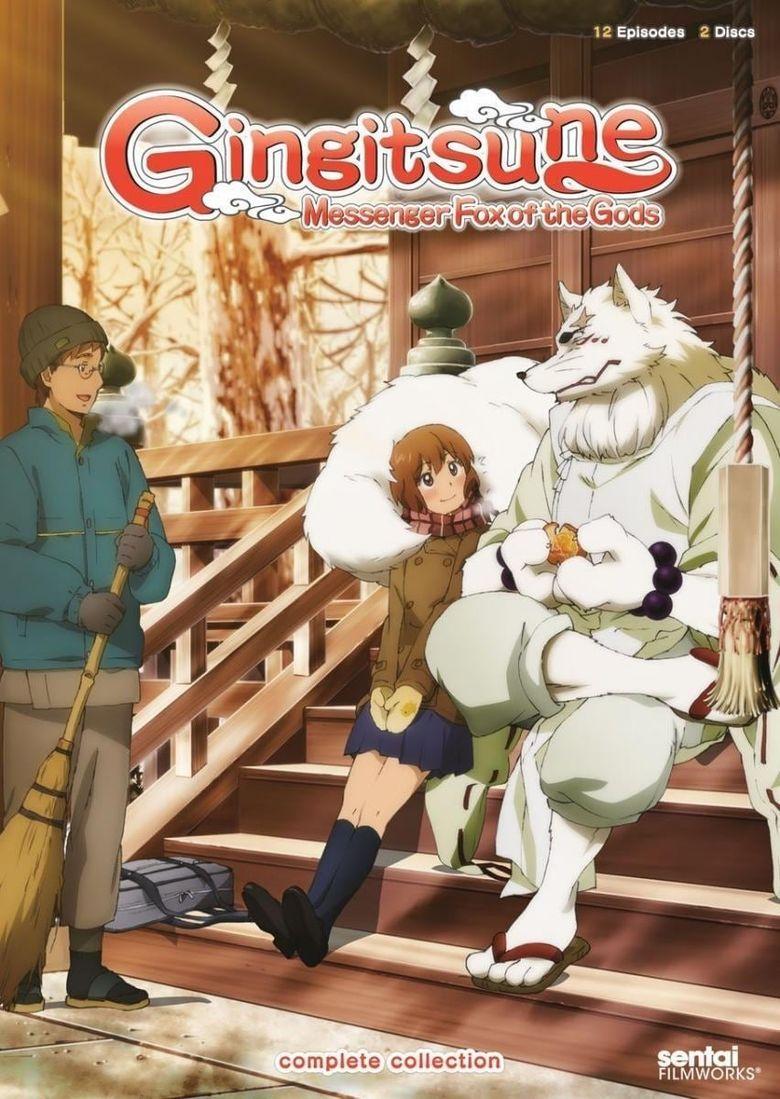 Gingitsune: Messenger Fox of the Gods Poster