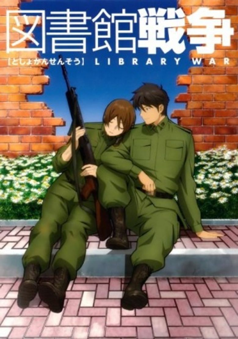 Library War Poster