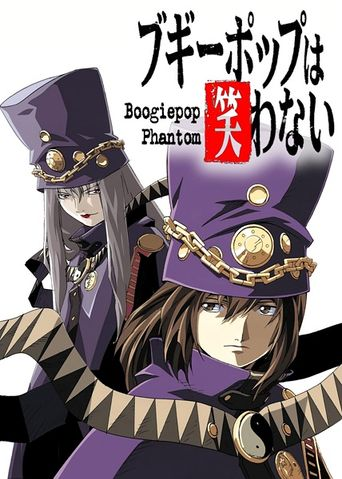 Watch Boogiepop Phantom