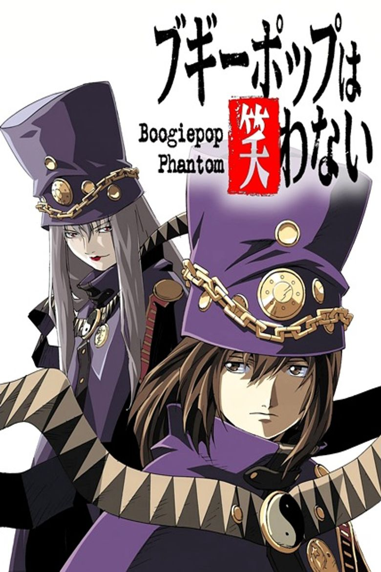 Boogiepop Phantom Poster