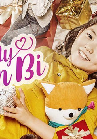 Oh My Geum Bi Poster