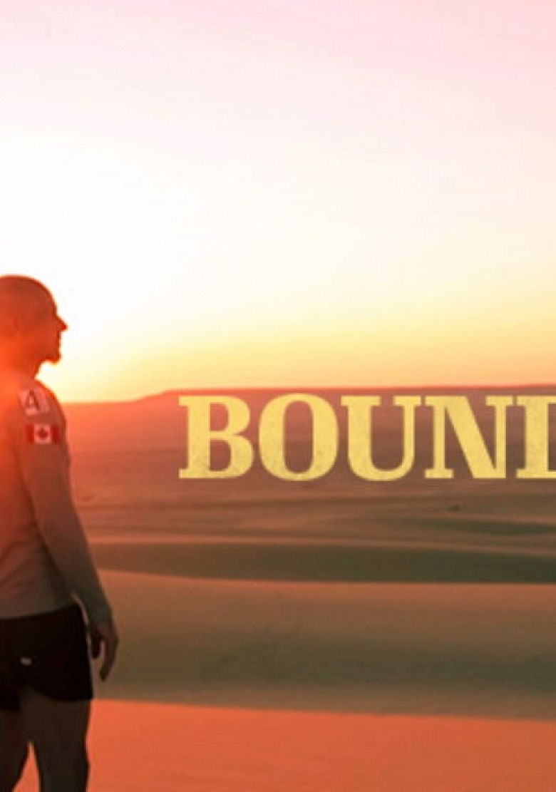 Boundless Poster